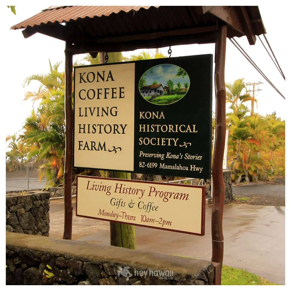 kona-farm-sign